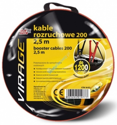 Kable rozruchowe 200A 2,2 metra