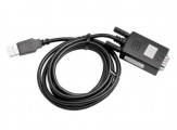 Konwerter Garmin USB do RS232