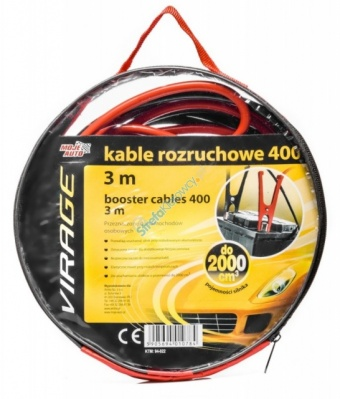 Kable rozruchowe 400A 2,2 m